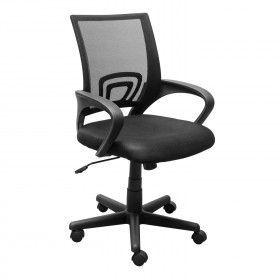 Silla giratoria escritorio/oficina como nueva