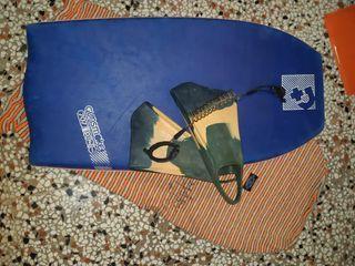 Pack Bodyboard PRIDE con Aletas y Funda