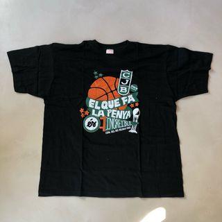 Camiseta DKV Joventut