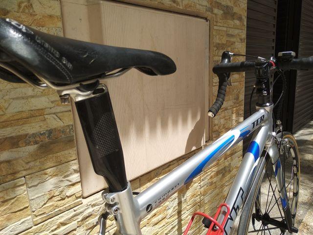 bicicleta giant carretera 700