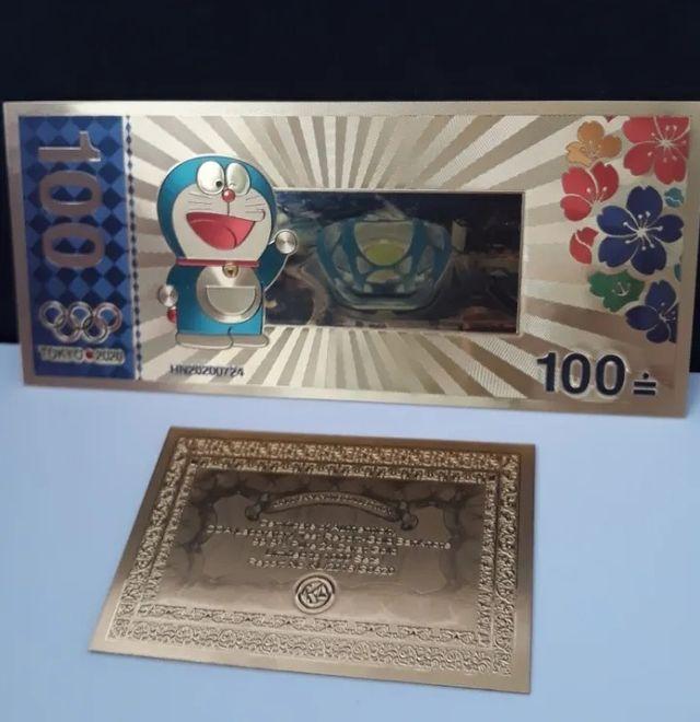 Billete en Oro a 99,9% de coleccion Doraimon Cert.