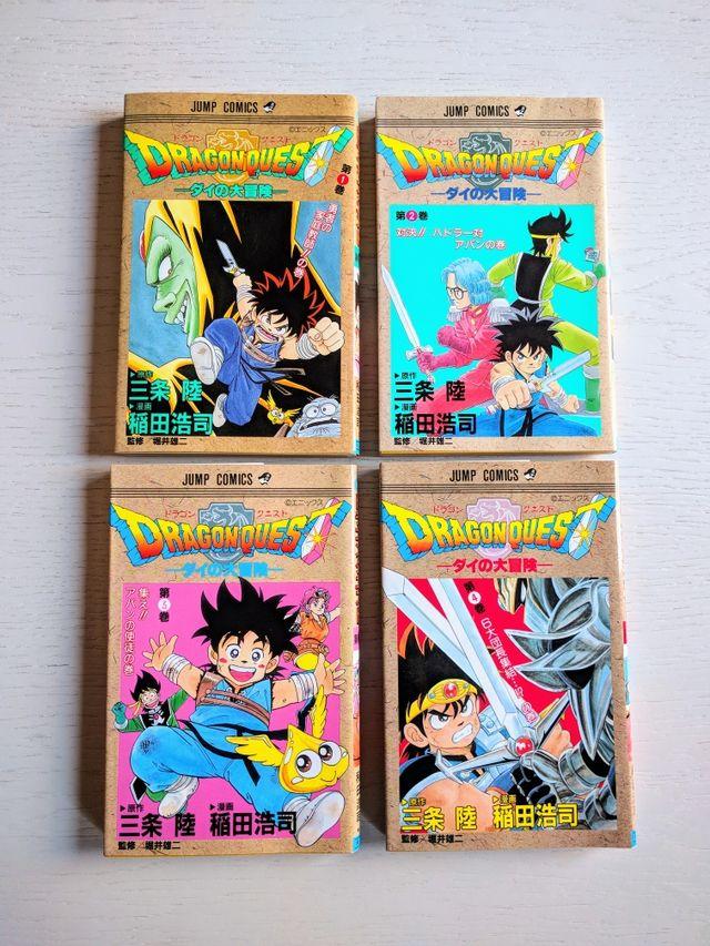 """Manga DRAGON QUEST """"Fly"""" 1 2 3 y 4"""