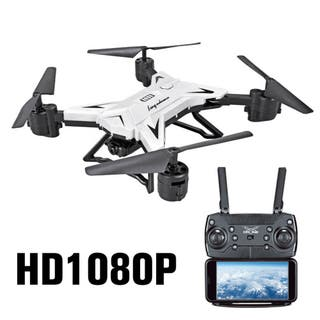5.0MP WIFI Plegable 2.4G RC Drone