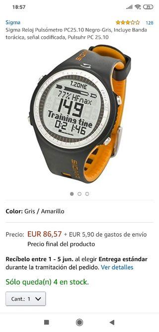 8cf0771c04c5 Pulsómetro de segunda mano en la provincia de Sevilla en WALLAPOP