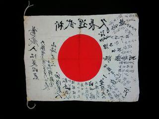 bandera japonesa 2WW