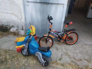 Conjunto bicicleta niño y juguetes