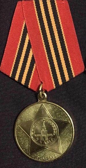 URSS, MEDALLA 40 ANIVERSARIO DE LA VICTORIA
