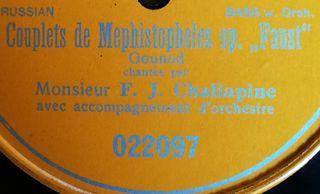O. Faust. Disco de pizarra gramófono