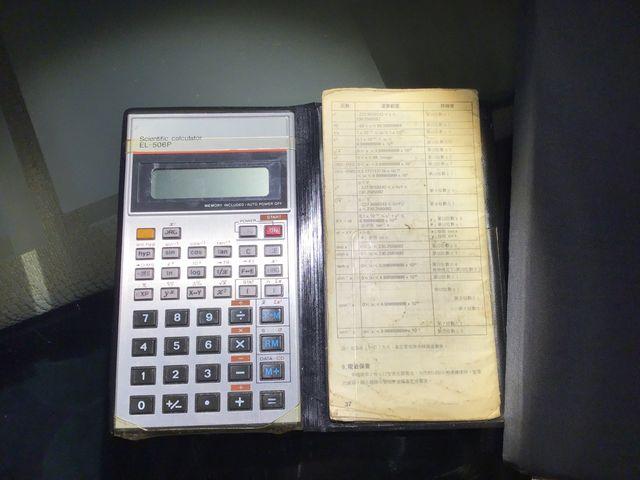 Calculadora científica Sharp EL-506P