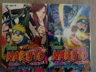 Naruto movie books manga/anime