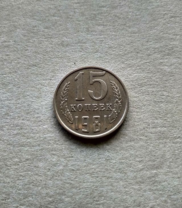 LOTE DE 2 MONEDAS DE LA URSS - RUSIA