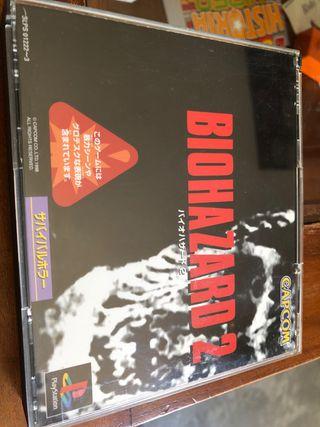 Biohazard 2 psx japones