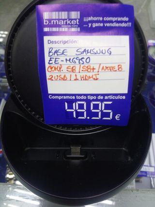 Base DEX Samsung