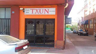 Local comercial en venta en San Vicente de Alcántara