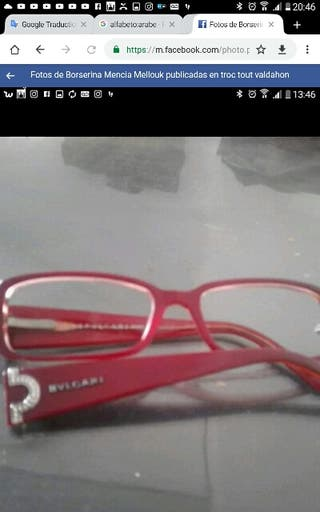 je vend lunettes bulgari avec certificat