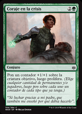 Coraje en la crisis - MTG - CARTAS MAGIC - X3