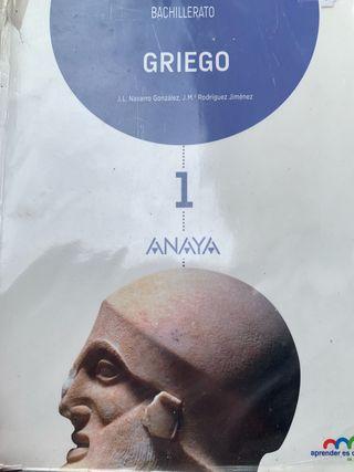 Llibre de grec 1r de batxillerat