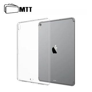 "Carcasa tpu transparente iPad pro 12'9"""