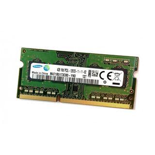 4GB 1RX8 PC3L-12800S SAMSUMG !!! SIN ENTRENAR!!!