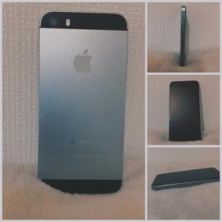 a9ede93f35e Pantalla iPhone 5S de segunda mano en la provincia de Murcia en WALLAPOP