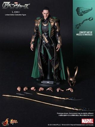 Hot toys Loki de Los Vengadores