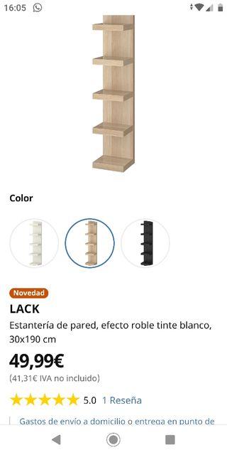 Estantería de Ikea