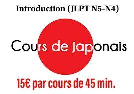 Cours de japonais en ligne