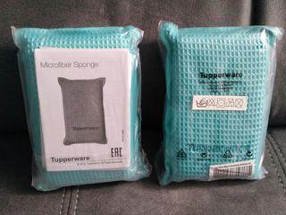 Pack 2 esponjas microfibra tupperware