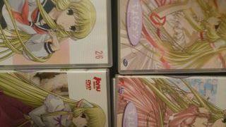 DVD manga erótica y otros