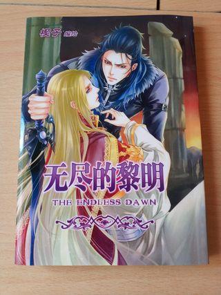Manhua manga mahnwa the endless dawn como nuevo