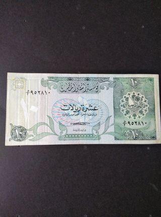 Billete de Qatar. EBC