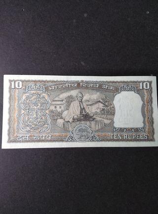 Gandhi 10 rupias. SC