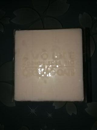 Jabón Yves Roche Orgánico 3x2