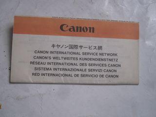 folleto red internacional de servicio de canon