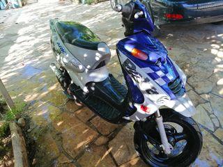 BetaArk scooter