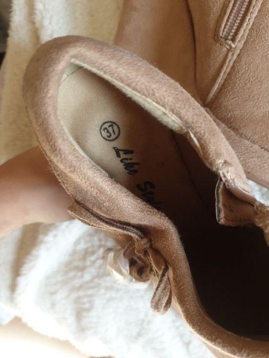 platform beige shoes