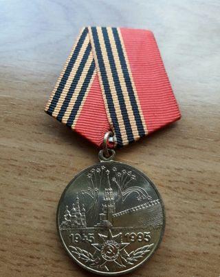 MEDALLA RUSA WW2