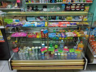 Expositor frigorífico