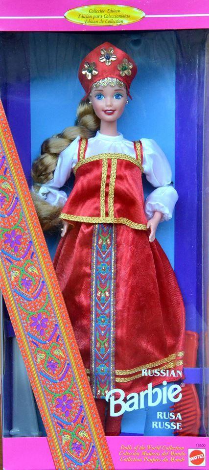 Barbie rusa de colección