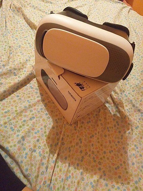 Gafas virtuales para movil
