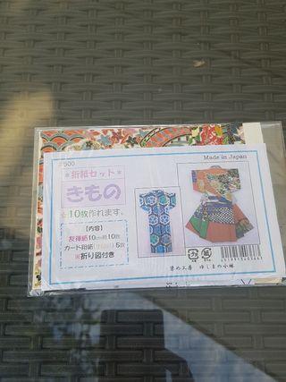 Papel washi con instrucciones para hacer kimono