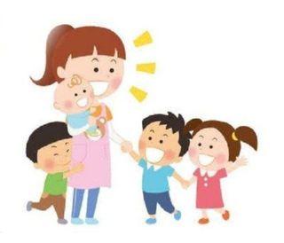 Necesita de cuidadora de niñ@s? Servicio general?