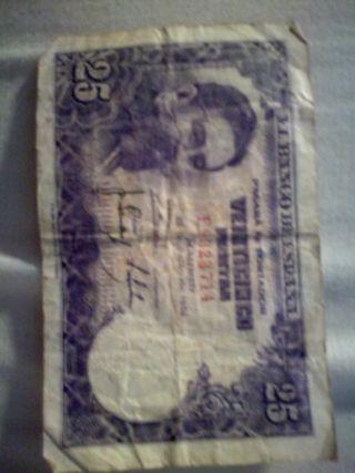 venticinco pesetas año 54