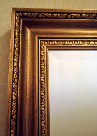 Espejo de salón