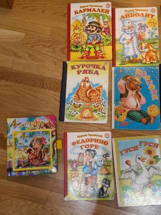 libros en ruso páginas de carton