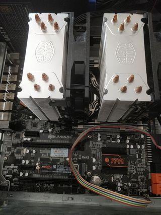 Memoria Ram Xeon de segunda mano en WALLAPOP
