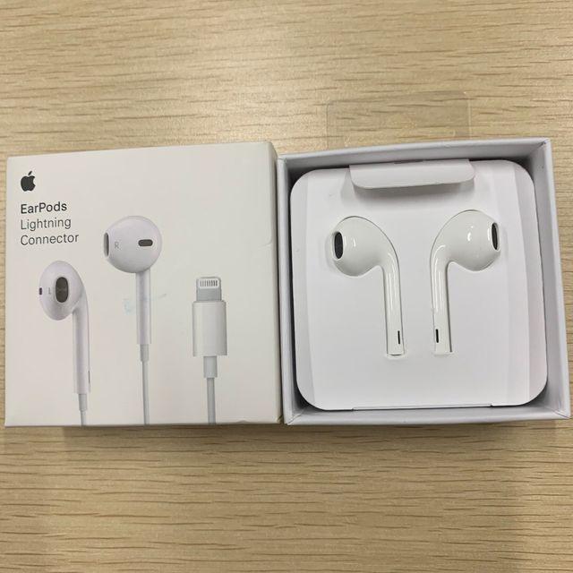 Genuine Apple Earpods In-Ear Headphones