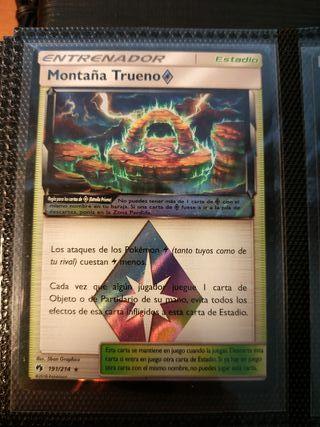 Montaña Trueno - Pokemon