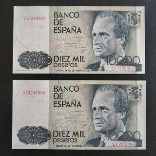 GRAN PAREJA DE 10000 PTAS PLANCHA DE 1985: