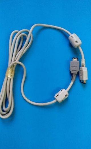 Cable Link multijugador para GB Advance y Color